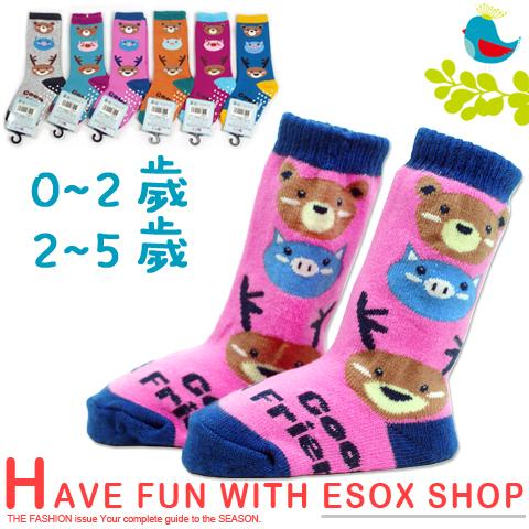 【esoxshop】長筒止滑寶寶襪 熊豬鹿動物款 台灣製 pb