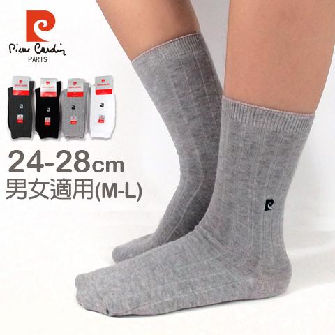 【esoxshop】法國 Pierre Cardin 皮爾卡登 3/4刺繡休閒襪│保證正品《運動襪/船型襪/學生襪》