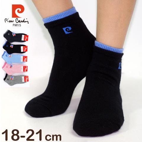 【esoxshop】法國 Pierre Cardin 皮爾卡登 Logo休閒運動毛巾兒童襪│保證正品《短襪/踝襪/學生襪》