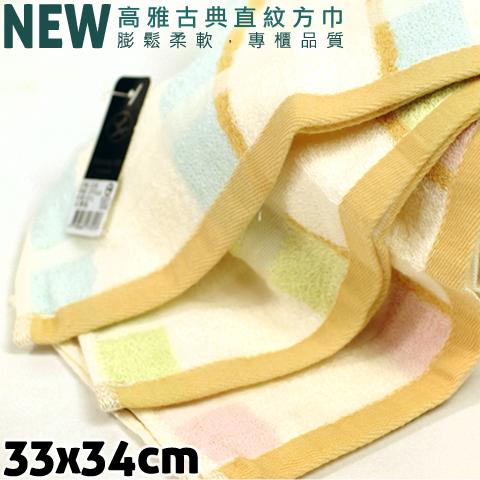 【esoxshop】雙鶴毛巾 高雅古典直紋方巾│舒適飯店御用高品質《方巾/毛巾/澡巾/手帕》