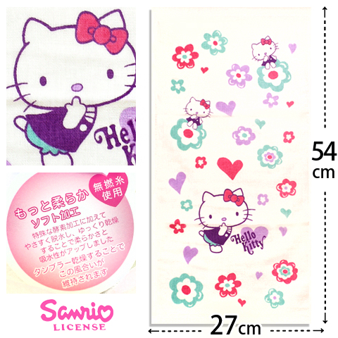 【esoxshop】Sanrio Kitty紗蘿童巾-百花紫衣│正版授權《紗布童巾/凱蒂貓/Hello Kitty/兒童毛巾》