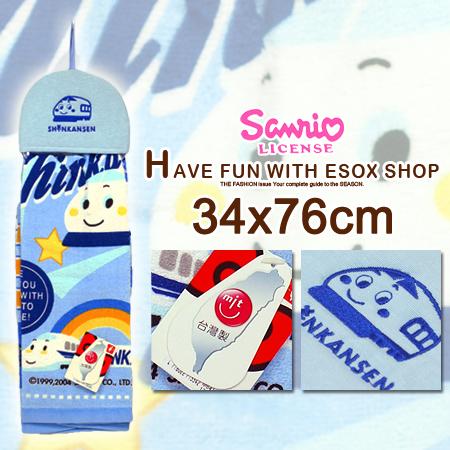 【esoxshop】日本Sanrio 新幹線 吊環擦手巾-星星彩虹│保證正品《拭手布/擦手毛巾/Shinkansen》