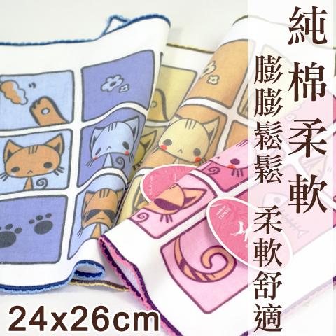 【esoxshop】Shuang Ho 可愛喵喵雙層紗布純棉方巾│平價高品質的選擇《澡巾/手帕/兒童毛巾/紗布巾》