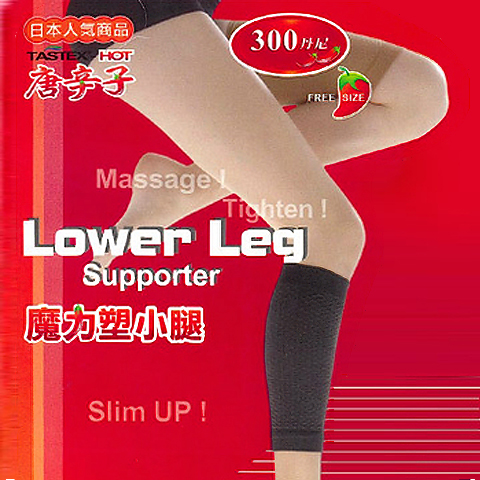 【esoxshop】TASTEX-HOT 唐辛子魔力塑小腿│300D│日本人氣商品《瘦小腿/小腿雕塑/美體美身》