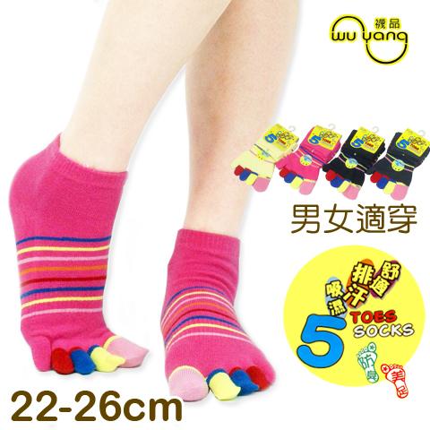 【esoxshop】彩色細橫五趾襪 調溫 調濕 男女款 WU YANG襪品 棉襪 休閒襪 少女襪