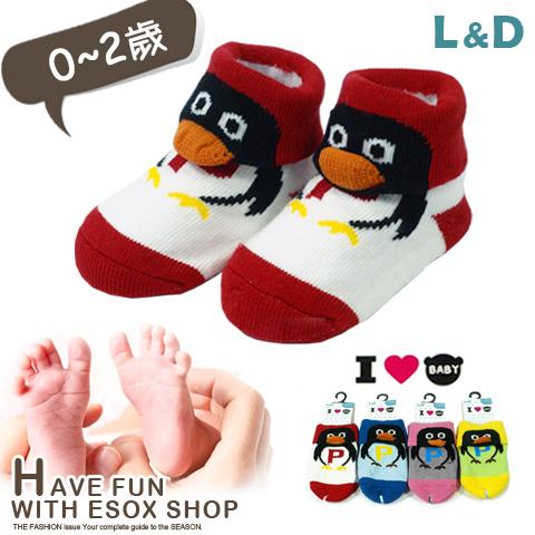 【esoxshop】保暖毛巾底止滑反摺寶寶襪 小企鵝款 台灣製 L&D