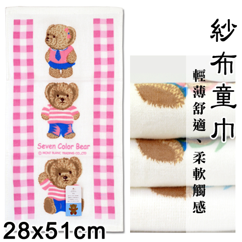 【esoxshop】純棉 紗布 童巾 三隻小熊方格款