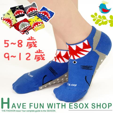 【esoxshop】pb 小鯊魚兒童止滑襪(5~8歲/9~12歲)│台灣製造《寶寶襪/短襪/嬰兒襪/防滑襪/直版襪/魔術襪》