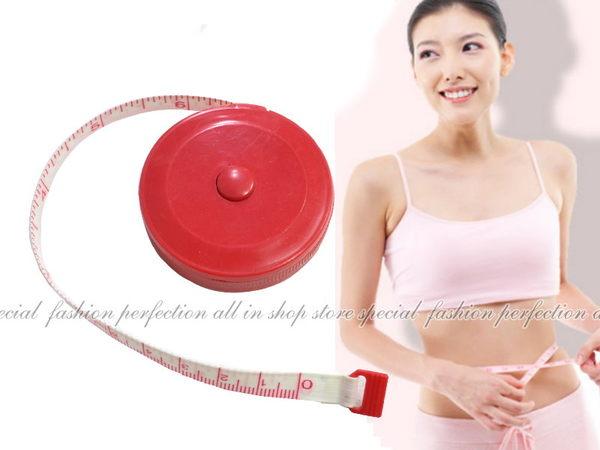 韓國可愛伸縮卷尺 小皮尺 小卷尺 捲尺 量腰圍 胸圍 瘦身專用【DJ284】◎123便利屋◎