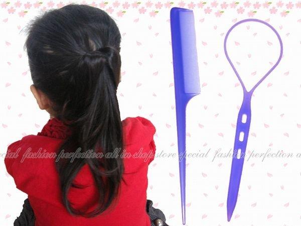 花樣盤髮器.花樣穿髮棒.編髮棒.髮飾編織器.編髮器+尖尾梳2入(彩色款)-大(成人)18536 林葉亭推薦【EI420】◎123便利屋◎