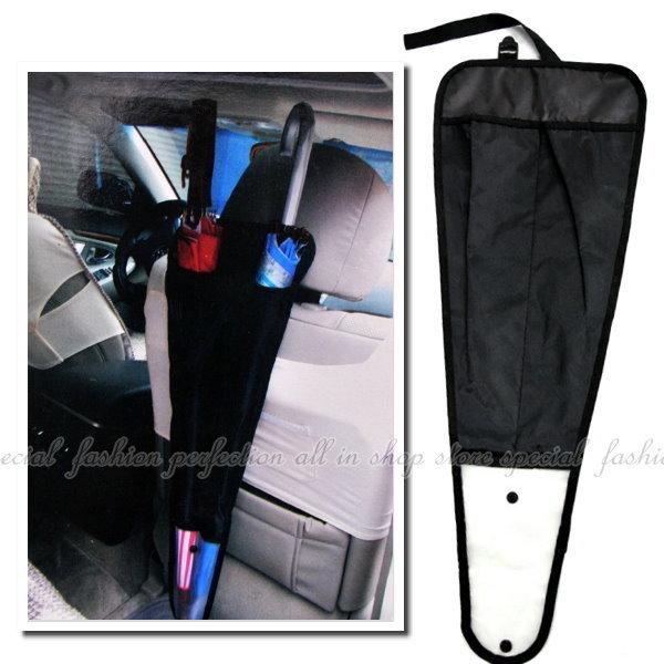 車椅背式雨傘套 雨傘架 雨傘袋 防水可折疊 收納袋 長短傘均可用【DI240】◎123便利屋◎