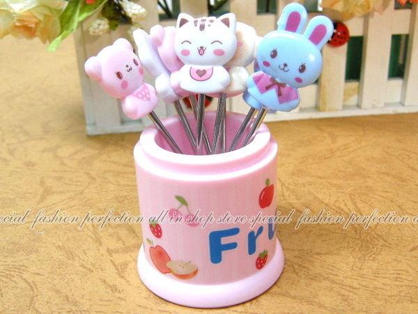 超可愛的『動物 人物』造型水果叉 卡通兔子小熊造型叉子 8入【DX216】◎123便利屋◎