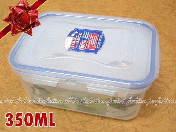 LOCK & LOCK 樂扣樂扣保鮮盒HPL806『方形350ML』11OZ 密封盒 微波盒【GD221】◎123便利屋◎
