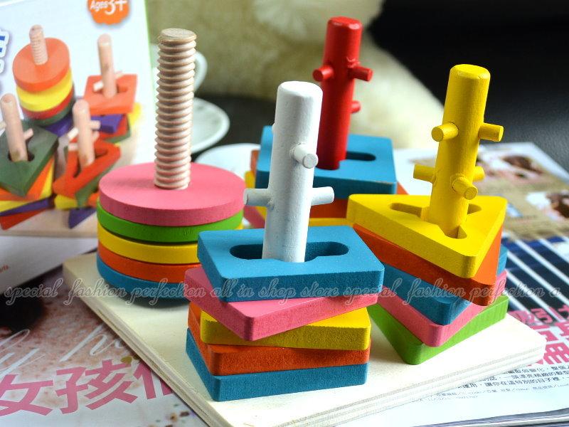 四套掛積木 幾何積木形狀認知配對 手眼協調木製教具 形狀套圈【DF425】◎123便利屋◎