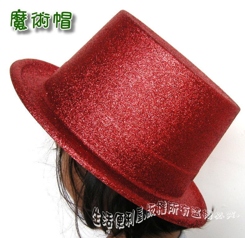 金粉帽 魔術師帽子 魔術帽 禮帽 高禮帽 萬聖節道具 爵士帽 高腳帽 化裝舞會【DE405】◎123便利屋◎