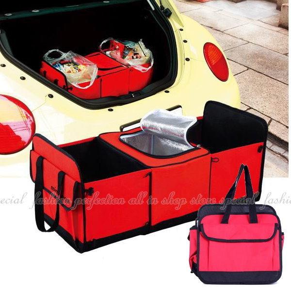汽車後備箱多用途整理箱 保溫箱 後行李箱3格收納箱 保溫袋 摺疊收納袋【DP305】◎123便利屋◎