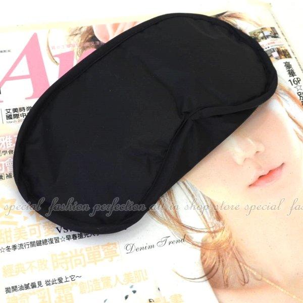◎123便利屋◎【DJ250】安睡眼罩 黑色立體眼罩 旅遊午休必備 舒眠眼罩