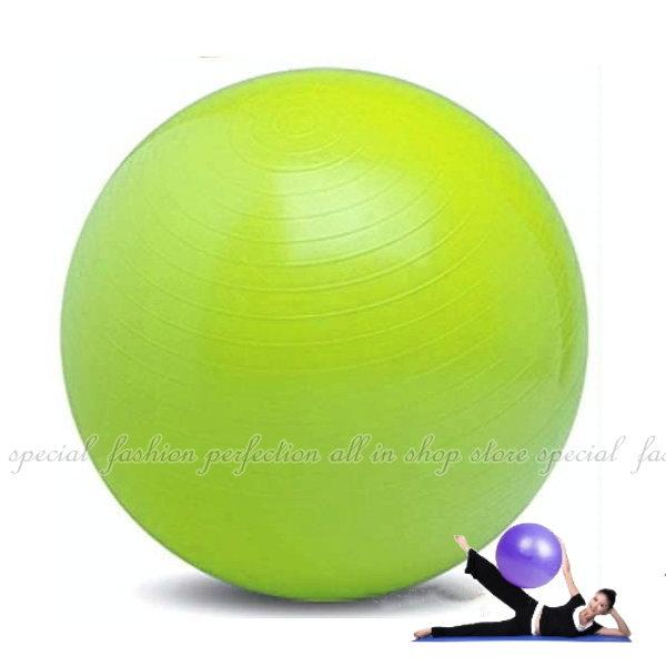 健身球55-65cm瑜伽球800G瑜珈球 防爆健身球 環保加厚瑜伽球 韻律球 復健球【DD146】◎123便利屋◎