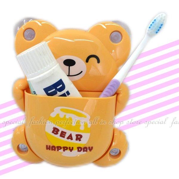 小熊吸盤牙刷架 吸盤式造型牙刷架 牙刷掛/牙刷伴侶/牙刷座【DL245】◎123便利屋◎