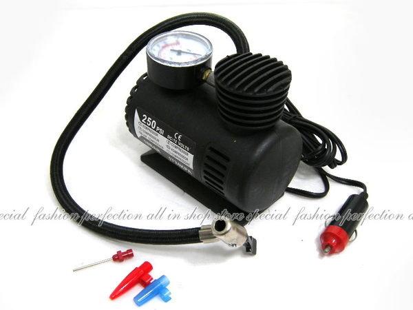 汽車打氣器機250PSI車用充氣泵12V 汽車點煙器車用打氣筒 電動充氣機【DD481】◎123便利屋◎