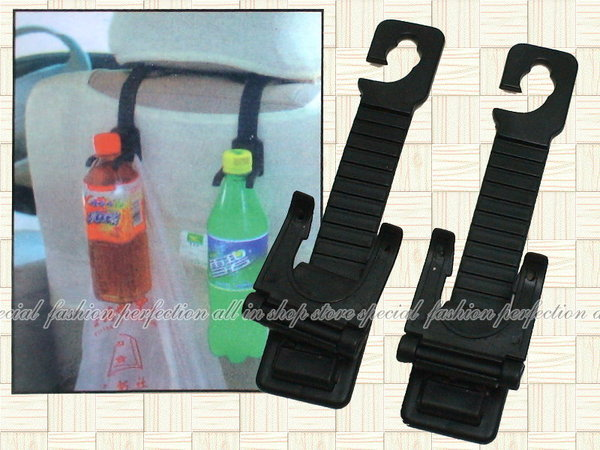 多功能汽車椅背掛勾『可掛寶特瓶』購物袋 掛鉤架 (1組2入)【DA366】◎123便利屋◎