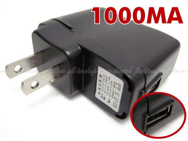 1000MA USB電源轉接器 DC5V外接電源轉家用電源轉接座【DA218】◎123便利屋◎