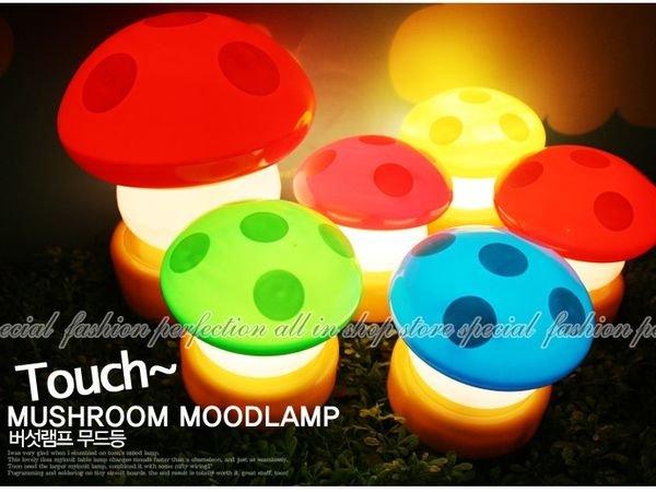 輕壓即亮 俏皮造型溫馨蘑菇小夜燈 拍拍燈 小香菇 觸控燈 壁燈 拍拍燈【DA467】◎123便利屋◎