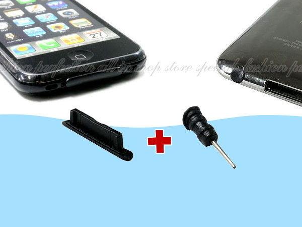 iPhone 4傳輸孔+耳機孔保護塞 防塵蓋 保護套膠塞( 黑色款)【DD266B】◎123便利屋◎