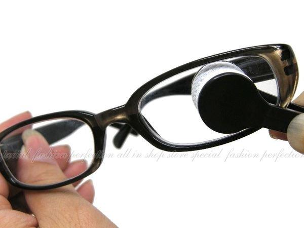 雙面夾式眼鏡專用鏡面布 夾式雙面眼鏡布 便利清潔擦 隨身清潔器 鎖匙扣【DR222】◎123便利屋◎
