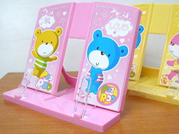 可愛熊熊看書架M-1457 卡通兒童讀書架【DF490】◎123便利屋◎