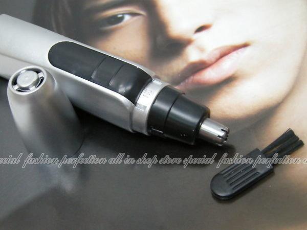 電動式 修鼻毛器 鼻毛修剪機 鼻毛機【DH248】◎123便利屋◎