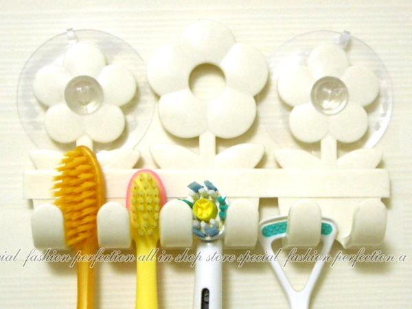 花朵 可愛家人吸盤式造型牙刷架 牙刷掛/牙刷伴侶/牙刷座 電動牙刷可用【DH247】◎123便利屋◎