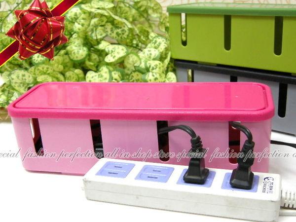 3色長型電源線收納盒 插座收納盒 理線帶理線器 電線整理盒【GI420】◎123便利屋◎