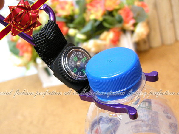 CH2835 攜帶保特瓶扣環 寶特瓶扣環 登山扣 附指南針(不挑色)【DJ230】◎123便利屋◎