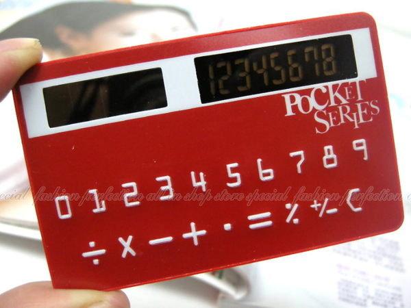 韓版pocket 超薄太陽能名片計算機 卡片 口袋型計算器【DJ278】◎123便利屋◎