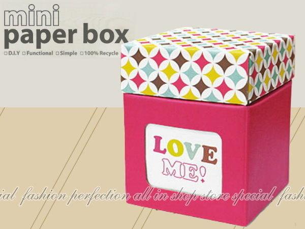 Mini Paper Box正方雙層DIY紙質筆筒 收納箱 筆盒 糖果盒 珠寶盒(附蓋)小相框【DK318】◎123便利屋◎