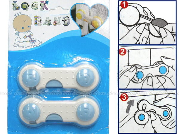 兒童安全防護系列OL-529兒童安全鎖 冰箱、衣櫃簡易鎖(2入)【DL224】◎123便利屋◎