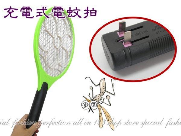◎123便利屋◎【DQ344】充電式~三層防網電蚊拍大尺寸 超大電力 三層防護網補蚊拍