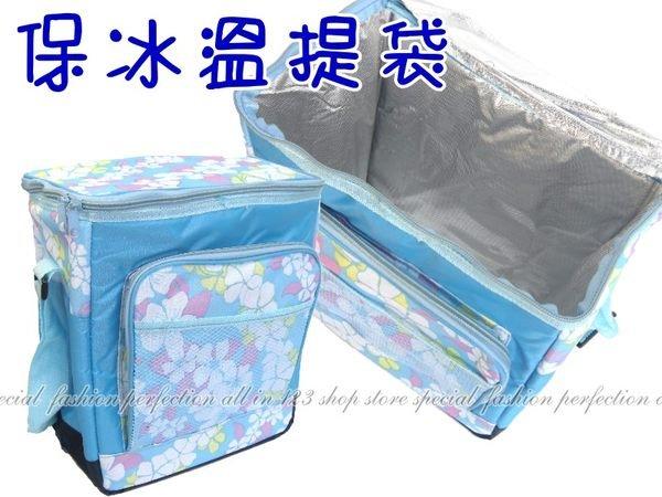 NM9244保溫袋 保冷袋 休閒袋 母乳袋(25.5X16X30.5cm)12L可側背【DN356】◎123便利屋◎