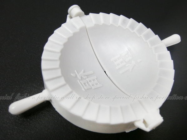 料理DIY 包水餃幫手(福字)快手包餃器 包水餃器 包餃器【DO256】◎123便利屋◎