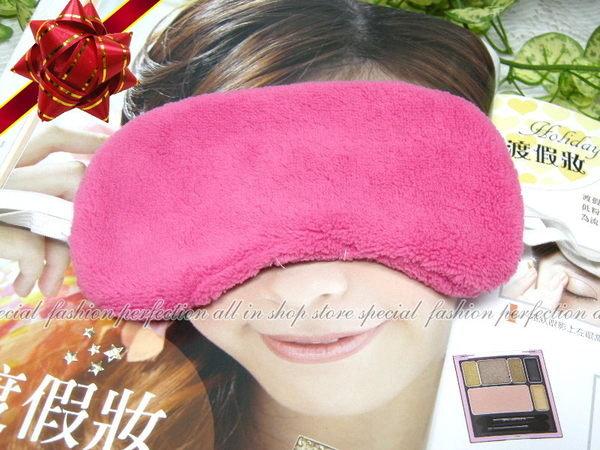 目元美人乾燥對策 睡美人保濕眼罩 多功能舒眠眼罩 ~不挑色 TN-108【DP311】◎123便利屋◎