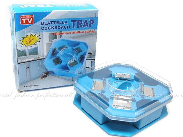 誘補蟑螂盒(小TRAP) 蟑螂誘捕器 自然捕捉小強 環保【DS463】◎123便利屋◎