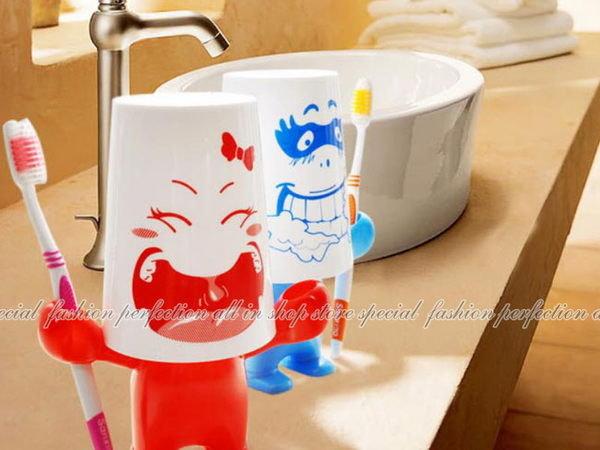 愛情大力士牙膏收納+牙刷掛架+牙杯洗漱套裝組~不挑色【DW495】◎123便利屋◎
