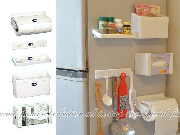 磁鐵冰箱5件收納組(紙巾架+掛勾架+調味瓶架+面箱架+面紙盒架)【GS340】◎123便利屋◎