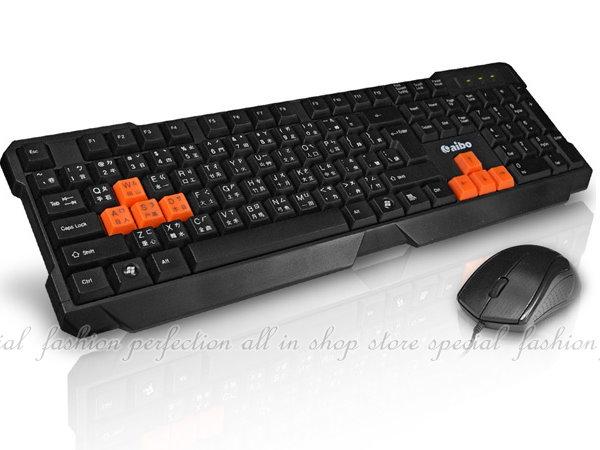 炎爵M07有線鍵盤滑鼠組 防潑水USB鍵盤+光學滑鼠1000DPI【 DE441】◎123便利屋◎