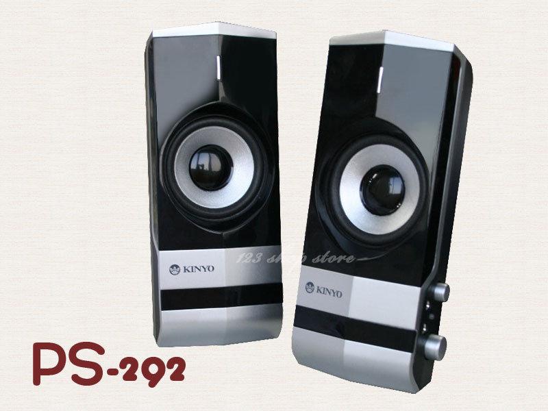 二件式多媒體音箱 SR-PS-292 電腦喇叭 400W【DQ430】◎123便利屋◎
