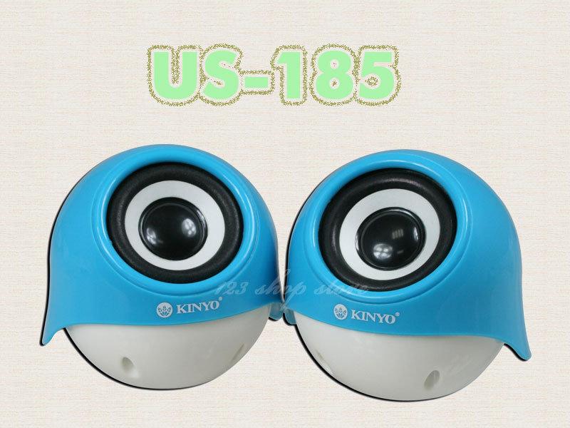 ◎123便利屋◎USB mini擴大喇叭 SR-US-185 電腦喇叭 音箱 DC5V
