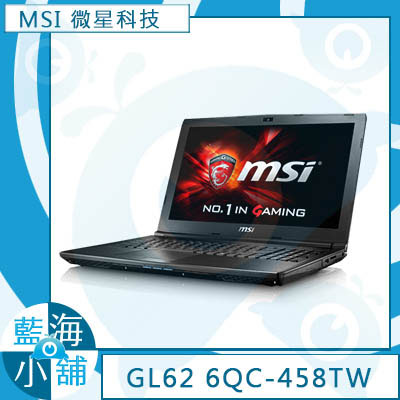 MSI微星GL62 6QC-458TW 電競15吋筆記型電腦 (i5-6300HQ/GeForce 940MX-2G/1TB/W10)
