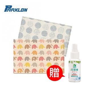 【本月贈殺菌好幫手-次綠康x1】韓國【帕龍Parklon】大象雙面泡泡地墊(現貨供應)