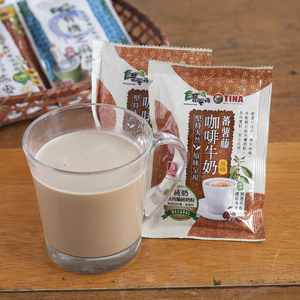 [蕃薯藤]咖啡牛奶(無糖)